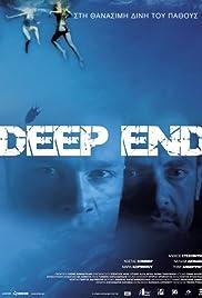 Deep End (2008) filme kostenlos