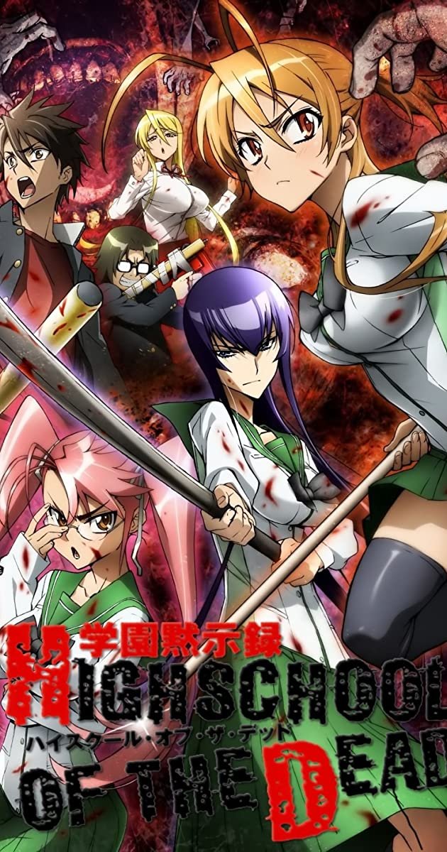Highschool of the dead episode 1 english sub
