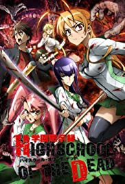Gakuen Mokushiroku: Highschool of the Dead Poster