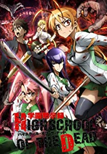 3d movie clips for download Gakuen Mokushiroku: Highschool of the Dead [2k]