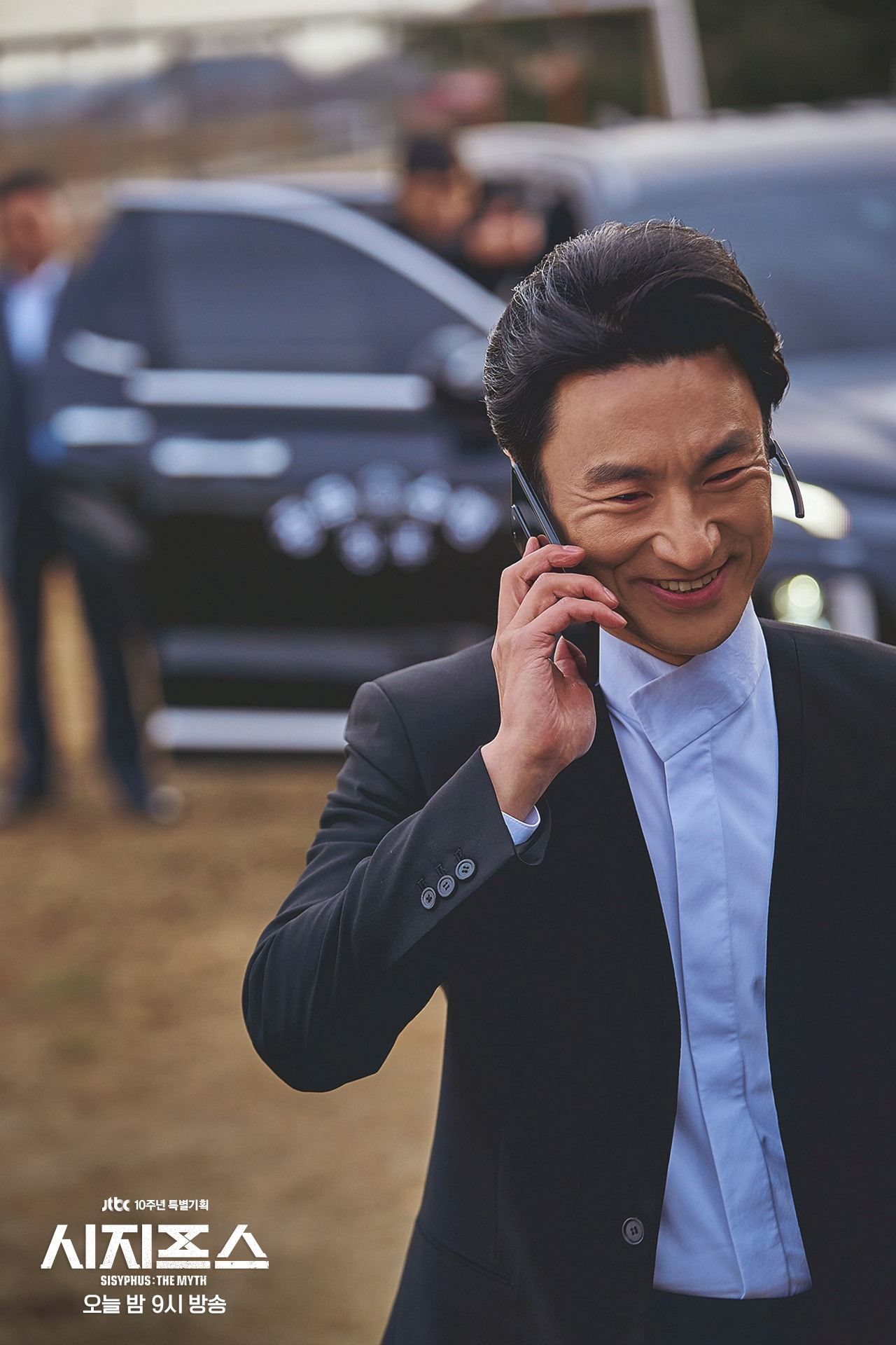 Byeong-cheol Kim in Sijipeuseu: The Myth (2021)