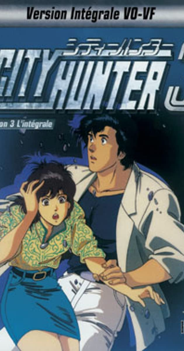 City Hunter 3 Tv Series 1989 Imdb