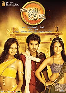 Rama Rama Krishna Krishna movie in hindi free download