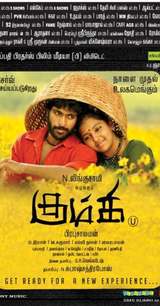Kumki (2012) - IMDb