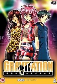 Gravitation (1999)