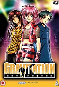 Primary photo for Gravitation