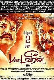Bharathiraja and Vijay Yesudas in Padai Veeran (2018)