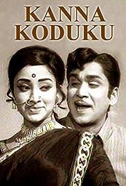 Kanna Koduku Poster