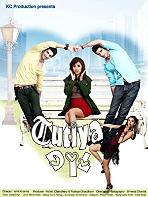 Tutiya Dil movie, song and  lyrics
