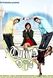 Tutiya Dil (2012) Full Movie Watch Online Download thumbnail