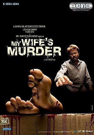 Anil Kapoor My Wife's Murder Movie