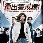 Pandemic (2007)