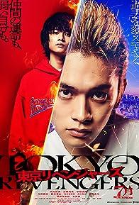 Primary photo for Tokyo Revengers