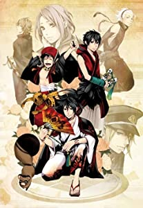 Watch free best movies Laughing Under the Clouds - Tenka, Shaken by Turmoil, Kemuri Karakara (2014) [480i] [1280x720] [720x1280]