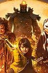 Fantasia 2021 announces closing night film, final wave of titles