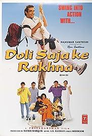 Doli Saja Ke Rakhna Poster