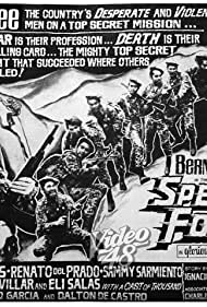 Special Forces (1967)