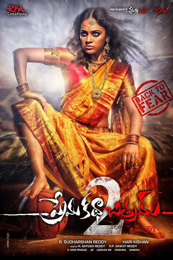 AATMA – EVIL RETURN (Prema Katha Chithram 2) Hindi Dubbed 720p HDRip 500MB