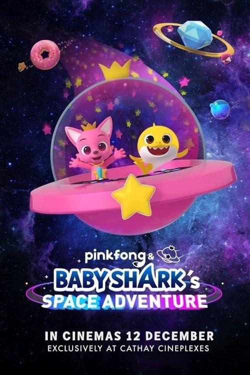 Pinkfong & Baby Shark's Space Adventure | awwrated | 你的 Netflix 避雷好幫手!