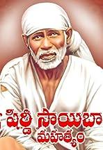 Sri Shirdi Saibaba Mahathyam