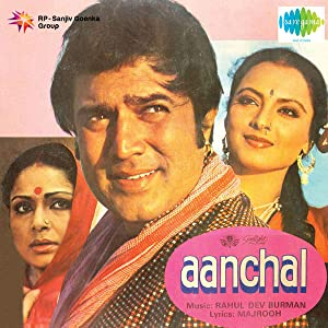 the Aanchal hindi dubbed free download