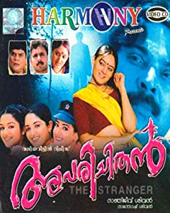 Watch for free full movies downloads Aparichithan [720x594]