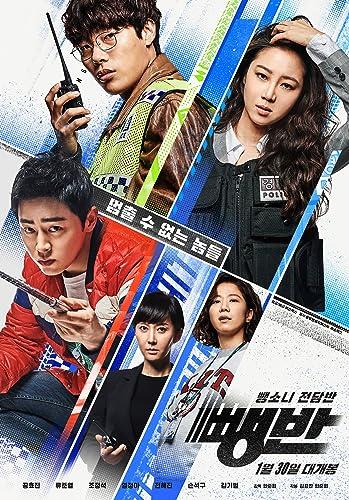 jadwal film bioskop Bbaengban satukata.tk