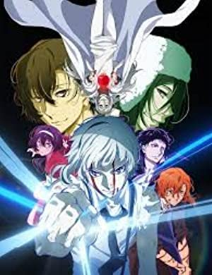Bungou Stray Dogs: Dead Apple full movie streaming