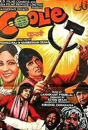 Porter(1983) Poster - Movie Forum, Cast, Reviews
