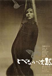Tobenai chinmoku (1966) Poster - Movie Forum, Cast, Reviews
