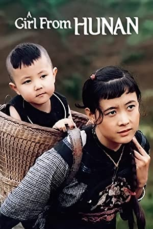 Zongxiang Guan A Girl from Hunan Movie