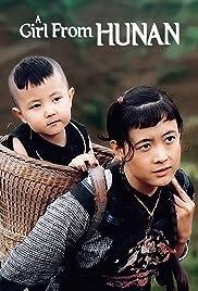 Xiangnu xiaoxiao(1987) Poster - Movie Forum, Cast, Reviews