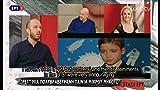 Chris Moraitis' interview on his film Pet.