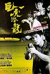 Wo hu qian long (2019)