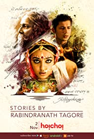 Radhika Apte and Sumeet Vyas in Stories by Rabindranath Tagore (2015)