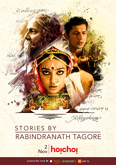 Stories by Rabindranath Tagore MLSBD.CO - MOVIE LINK STORE BD