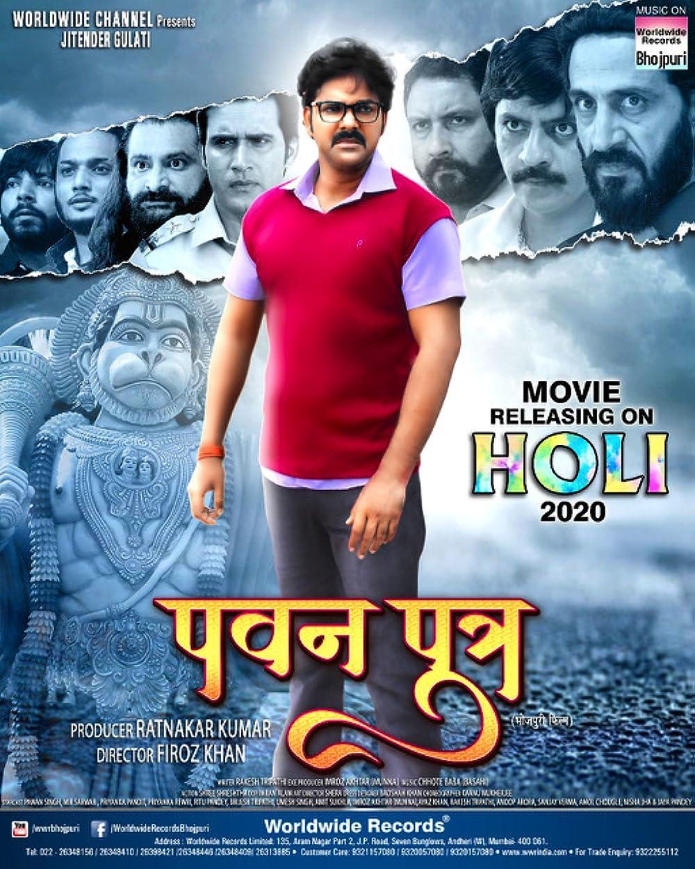 Pawan Putra 2021 Bhojpuri 480p HDRip 434MB Download