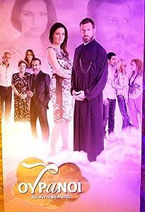 Google movies downloads 7 ouranoi kai synnefa alites Cyprus [mkv]