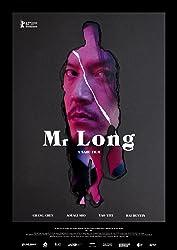 فيلم Mr. Long مترجم