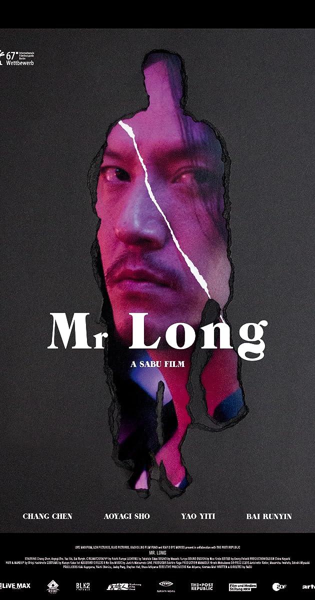 Subtitle of Mr. Long