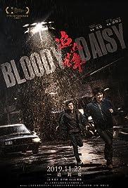 Bloody Daisy (2019)