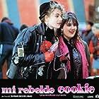 Emily Lloyd and Ricki Lake in Cookie (1989)