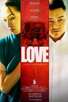 Love (VIII) (2017)