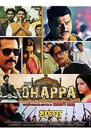 Dhappa (Hindi)