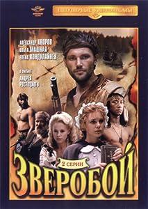Must watch thriller movies Zveroboy Soviet Union [640x360]