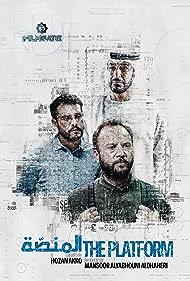 Maxim Khalil, Salloum Haddad, and Samer Ismail in The Platform (2020)