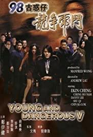 Young and Dangerous 5 Poster