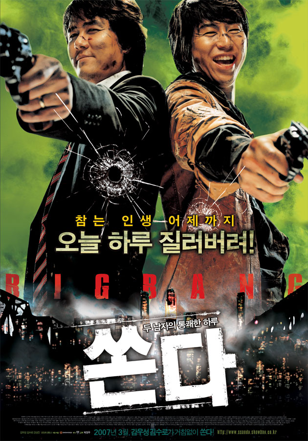 bang bang movie download 720p hd