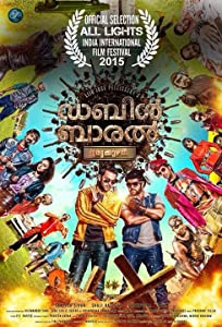 tamil movie dubbed in hindi free download Double Barrel
