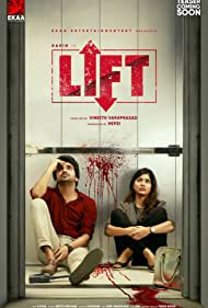 Kavin and Amritha Aiyer in Lift (2021)